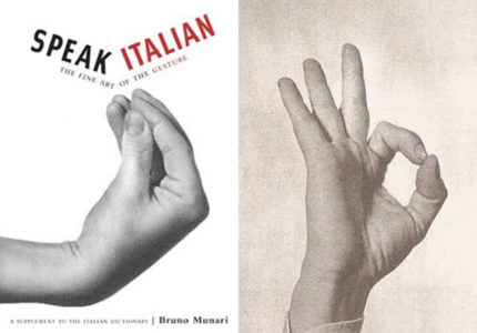 speak italian bruno munari